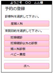 yoyaku04