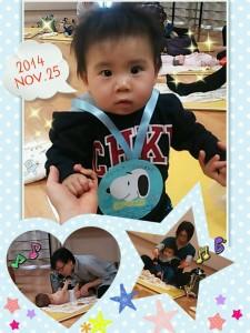 2014-12-27-09-36-48_deco