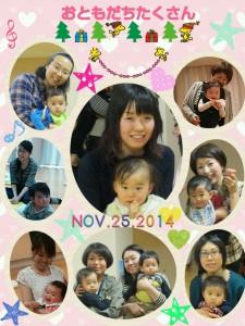 2014-12-29-00-38-40_deco