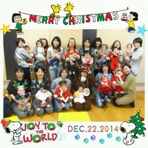 2014-12-31-23-55-38_deco