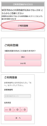 yoyaku01