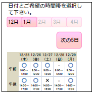 yoyaku05