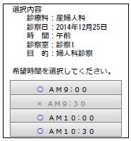 yoyaku06