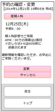 yoyaku09