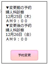 yoyaku10