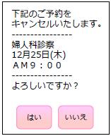 yoyaku11
