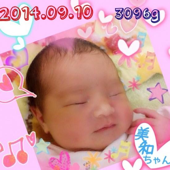 長田陽子さん