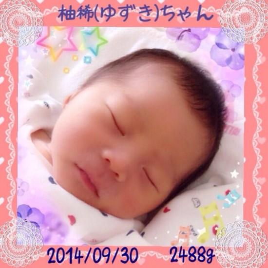 吉田 絵里加さん